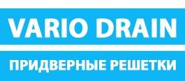 Придверные решетки «ACO Vario Drain»